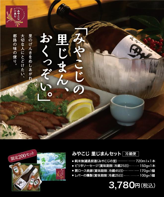 miyakoji_lp
